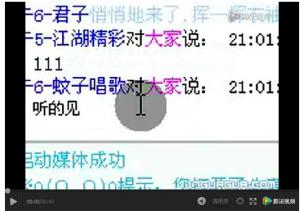 奇妙技术站之乌鸦讲解奇妙遗漏图的运用视频缩略图