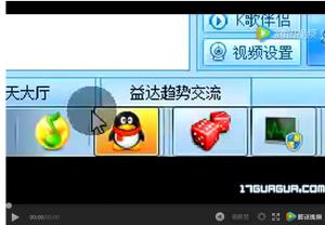 奇妙技术小杨哥选胆方法和复盘以及实战选胆视频