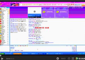 奇妙软件遗漏图基础和注意细节视频