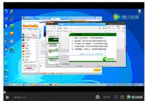 奇妙趋势软件讲解遗漏图应用视频
