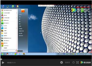 奇妙软件1.0版讲解三星趋势之布林判定视频
