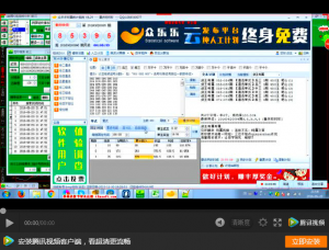 奇妙技术站长群视频讲解教你如何建立一套彩票交易系统实现长期稳定盈利