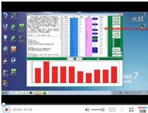 第一讲:奇妙软件3.1版安装与登录视频教程