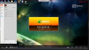 北京赛车PK10奇妙叶问定位秘诀视频