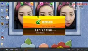 北京赛车PK10奇妙叶萱教学视频